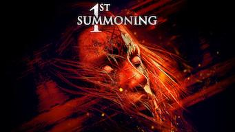 1st Summoning (2018)