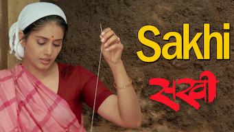 Sakhi (2007)