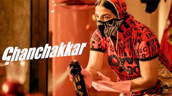 Ghanchakkar (2013)
