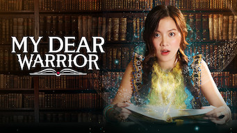 My Dear Warrior (2019)
