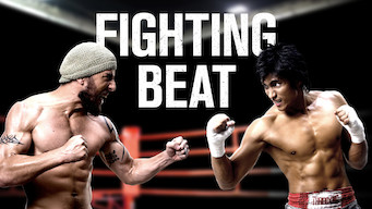 Pahuyut Fighting Beat (2007)