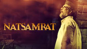 Natsamrat - Asa Nat Hone Nahi (2016)