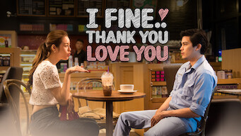 I Fine... Thank You... Love You (2014)